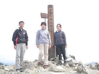 20100509武奈ヶ岳 040