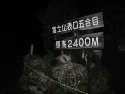 DSC00664.jpg