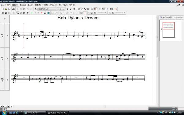 Bob+Dylan+s+Dream_convert_20101123210440.jpg