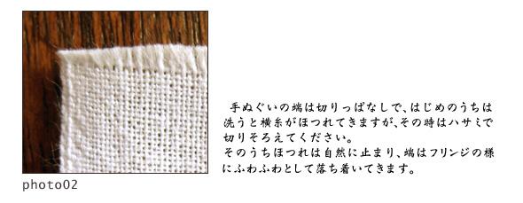 ten_turu_03.jpg