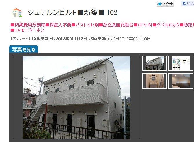 20120744_1.jpg