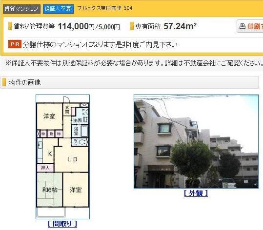 20120744_3.jpg