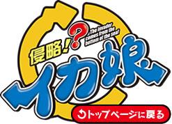 logo_over.jpg