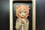 yuru537_s.jpg