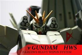 νガンダム HWS