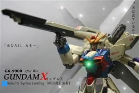 ガンダムX