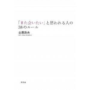 20100424_mata.jpg