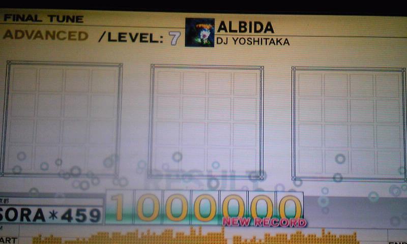 ALBIDA黄エクセ