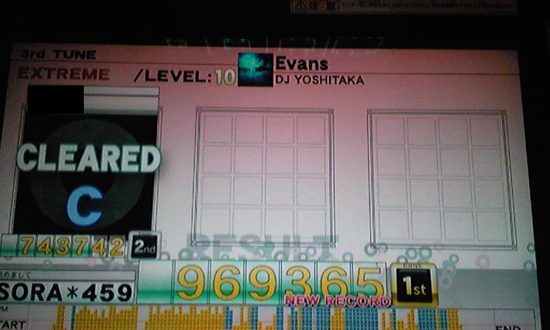Evans969k