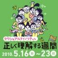 banner250-250.jpg