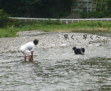 2011年7月31日セト河原にて