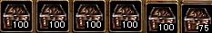 宝石箱575個