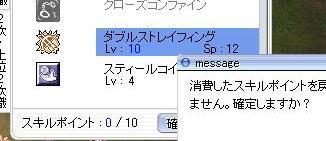 110601a.jpg