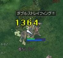 110605f.jpg