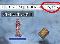 110609a.jpg
