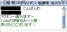 k111013.jpg