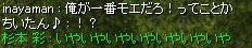 k111020k.jpg