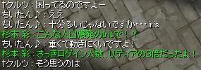 k111022e.jpg
