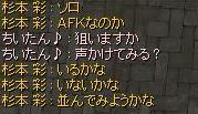 k111022i.jpg
