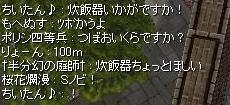 k111026a.jpg