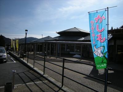 8-4lkjjふぇrだしvg