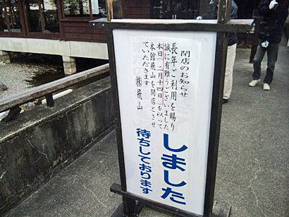 5-1jmjmんdrgまc5ぬう