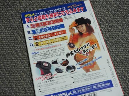 2-2ふゅrrDSC05198_convert_20130925222152