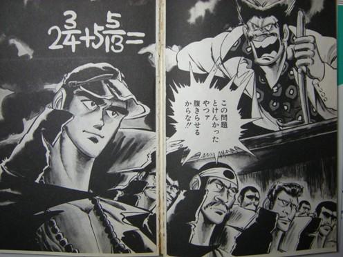 kiwamemiti2.jpg