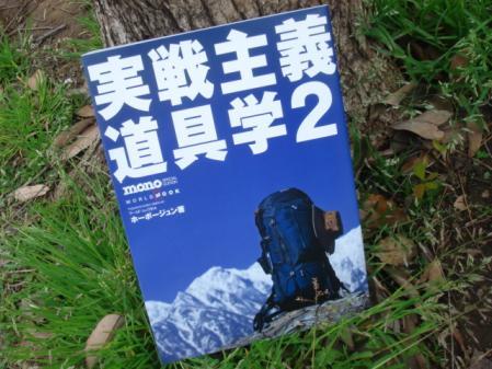 ZD2 No.1