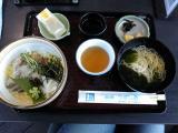 うずしお(海鮮丼)