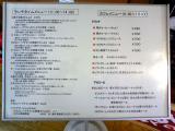 大山恵みの里(4)