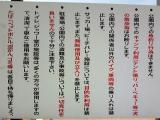 くにみ(4)