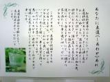 しゃり(4)