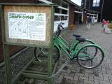 ニセコグリーンバイク(自転車無料レンタル)