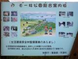 十三湖高原(3)