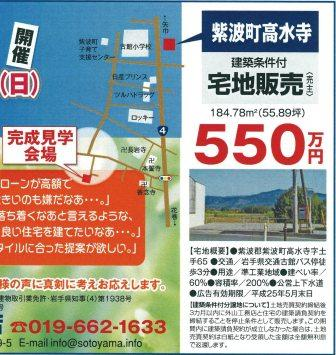 scan-59.jpg