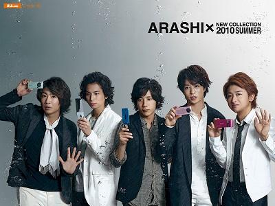 s-arashi1_1024.jpg