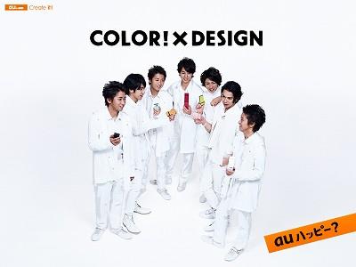 s-color_1024.jpg