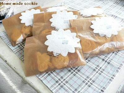 s-cookie.jpg