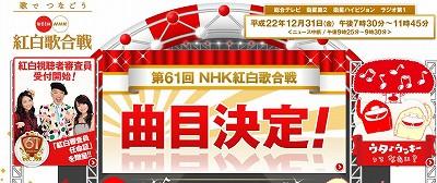 s-kyokumoku.jpg