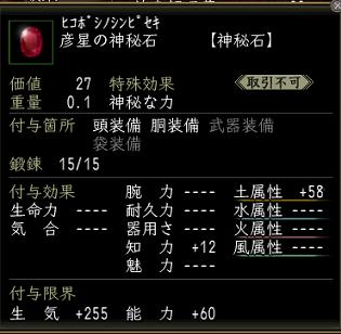 20100514_HikoS.jpg