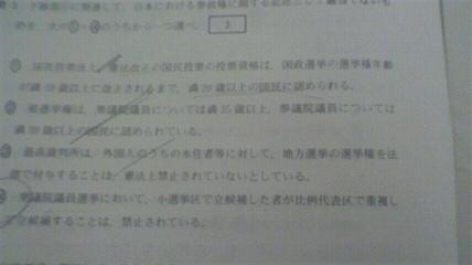 2010012101190000 (3)