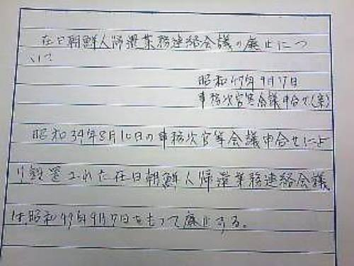110513_1649~01[1]