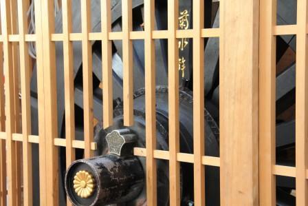 菊水鉾・車輪_H26.07.16撮影