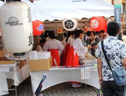 菊水鉾・授与品の販売風景_H26.07.16撮影