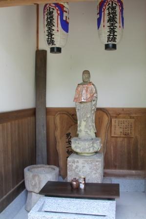小便地蔵_H26.07.15撮影
