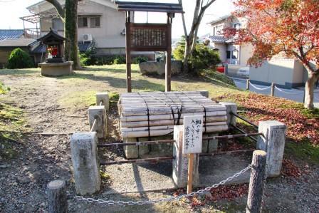 竜目井(三門を背に右) H26.12.05撮影