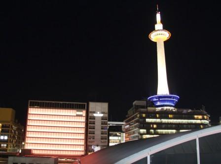 ROHMグリーンビルと京都タワー_H26.12.06撮影