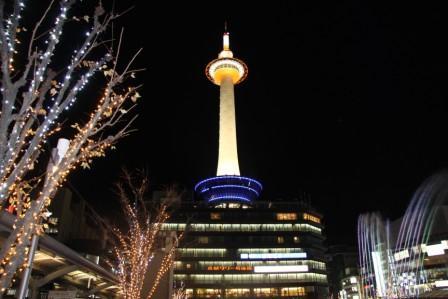 京都タワーとAQUA FANTASY_H26.12.06撮影