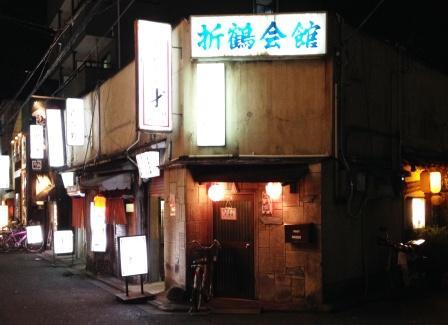 西院・折鶴会館_H26.12.06撮影